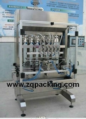 hand washer filling machine