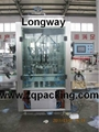body lotion filling machine  1