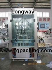 body lotion filling machine