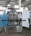 feminine wash liquid filling machine