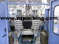 PP,PE bottle making machine/extrusion molding machine