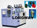 ZHT -5L Fully automatic extrusion blow moulding machine(Single station)