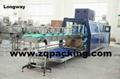 hot melt glue corrugated carton box wrapping machine