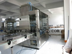 pharmaceutical filling machine