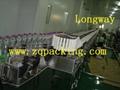 Bottle Tilting Sterilizer (Bottle Cap