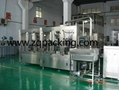 Longway automatic purified water filling