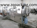 5 Gallon Bottle Barreling Machine