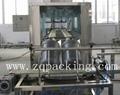 5&3 Gallon Pure Water Filling Equipment