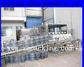 3-5 Gallon Drinking Water Barreled