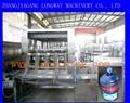 600BPH QGF Series Bucket Filling Machine