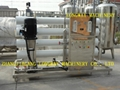 Automatic industry water treatment plant