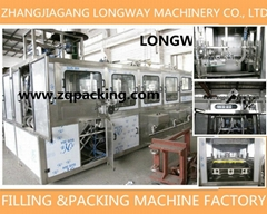 Plastic bottle 5 gallon jar processing equipment/line