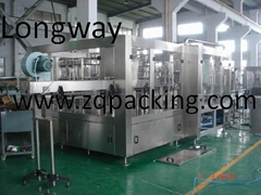 Complete PET Bottled Cabonated Soda Water Bottling Plant With Best Price