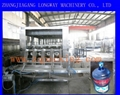 Automatic linear pure water bucket