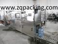Full automatic grade 20L water filling