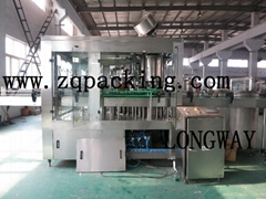 glass bottle sparkling beverage filling seaming equipment