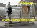 Drinking Water Making Machine