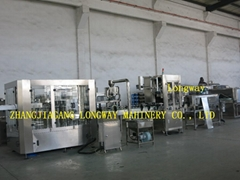Latest Water Bottling Machine For Pure Water