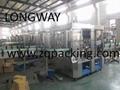 Automatic Filling Machine China