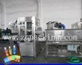 labeling machine  label insert machine   Shrink label machine ,