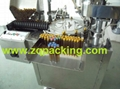 Automatic oral liquid filling machine