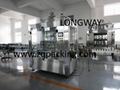 automatic pesticide filling machine  1