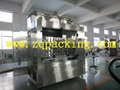 automatic soybean oil filling machine