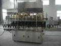 automatic sunflower oil filling machine  1