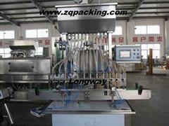 disinfectant fluid filling machine