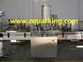 Fully Automatic Glass Bottle Aluminium Screw Cap Capping Machine/ROPP Capping Ma 1