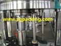 Fully Automatic Glass Bottle Aluminium Screw Cap Capping Machine/ROPP Capping Ma 2