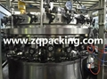 Newly launched aluminum can fizzy drink canning machine