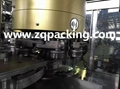2016 new beer can filling machine