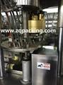 Aluminum/Tin Cans Sealing Machine,Can Closing Machine 3
