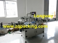 Double sides or single side automatic labeling machine for bottles