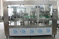 Pull Ring Cover Aerated Drink Pressure filling machine/ washing-filling-capping  2