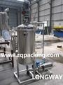 Vacuum Deaerating Machine/ beverage treatment  2