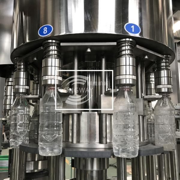 CGF8-8-3 冲瓶灌装封口三合一机组 4