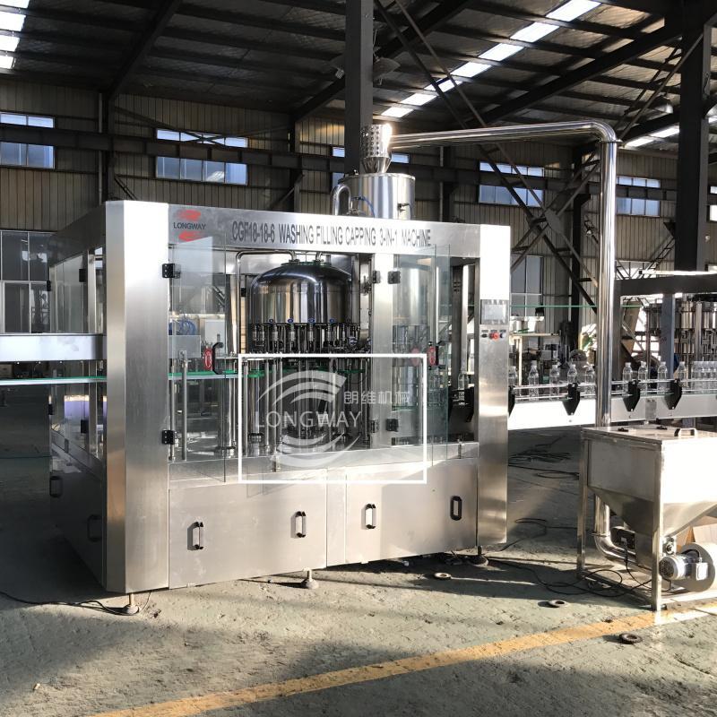 CGF18-18-6 纯净水三合一灌装机 1