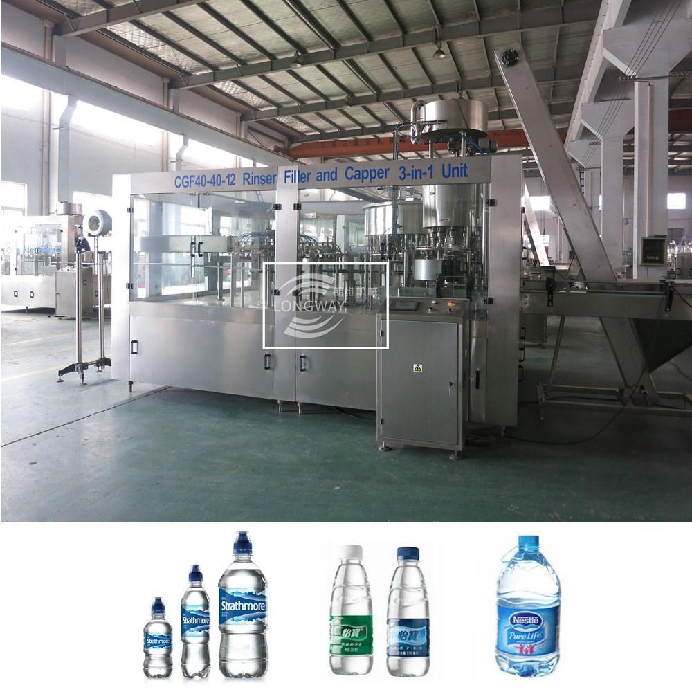 CGF40-40-12 回转式液体三合一灌装机 1