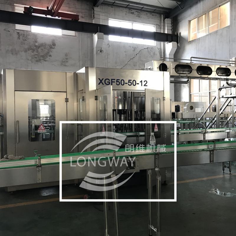 CGF50-50-12 純淨水灌裝機  純淨水生產線 1
