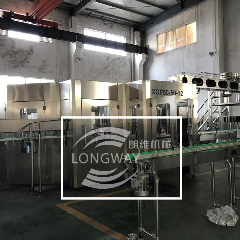 CGF50-50-12 純淨水灌裝機  純淨水生產線 5