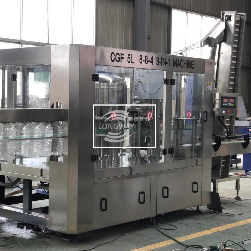 回转式山泉水灌装生产线CGF8-8-4 1