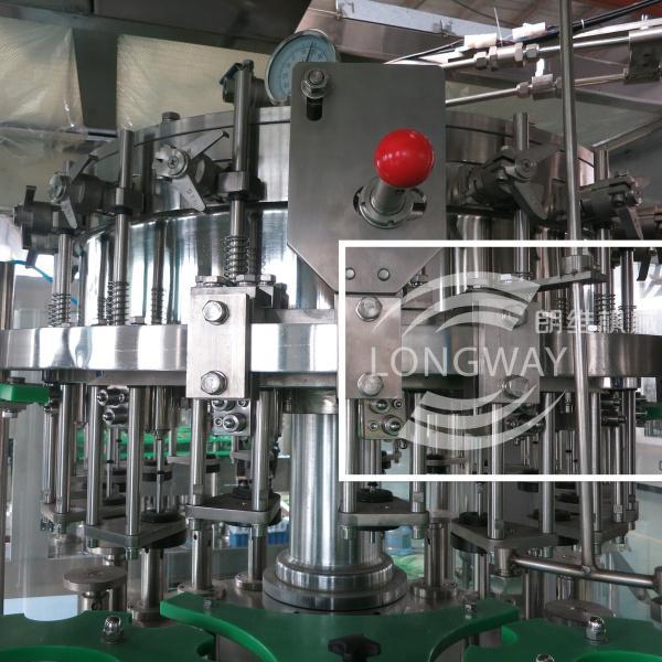 BDGF啤酒沖瓶灌裝皇冠壓蓋機 4