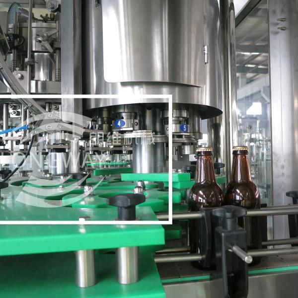 BDGF啤酒冲瓶灌装皇冠压盖机 5