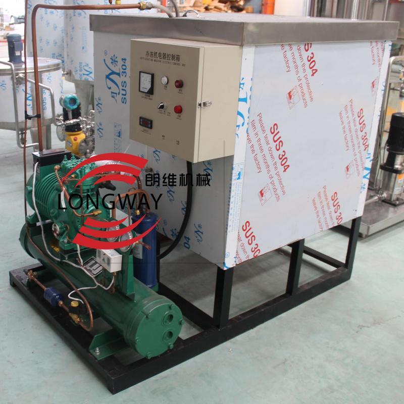 含氣飲料調配生產線  混合機設備 2