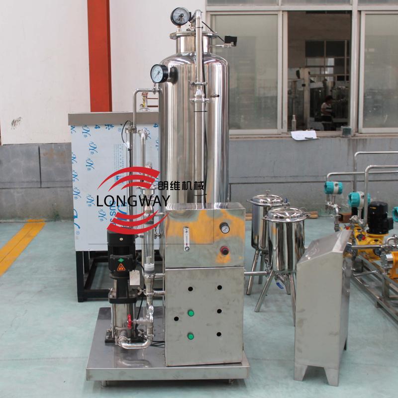 含氣飲料調配生產線  混合機設備 4