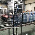 QGF-150 20L water filling machine for barrel