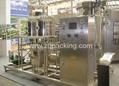 QHS-5000饮料混合机,汽