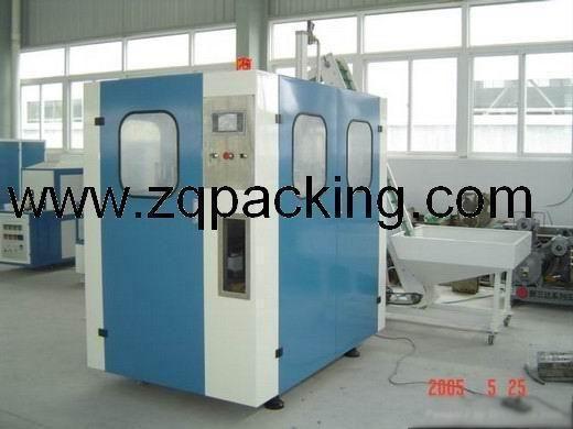 ZQ-A2/A4 Automatic Blow molding machine    Pet bottle blower  1